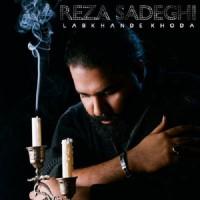 Reza Sadeghi - Labkhande Khoda
