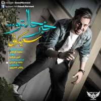 Saeed Kermani - Khabare Haleto