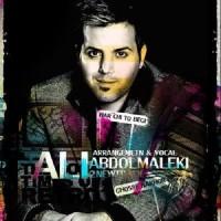 Ali Abdolmaleki - Ghosse Nakhor