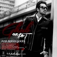 Amir Abbas Golab - Ghabl Az To