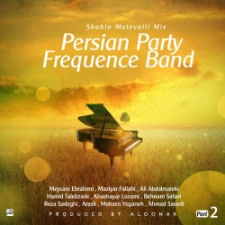 Frequence Band – Persian Party ( Part 2 )