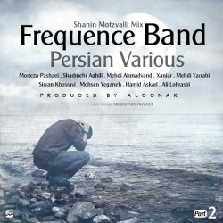 Frequence Band - Persian Various ( Part 2 )