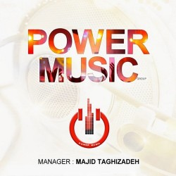 Power Music - Party 3