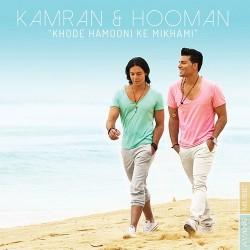 Kamran & Hooman – Khode Hamooni Ke Mikhami