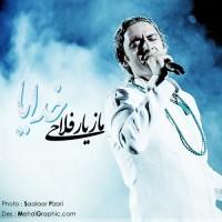 Mazyar Fallahi - Khodaya