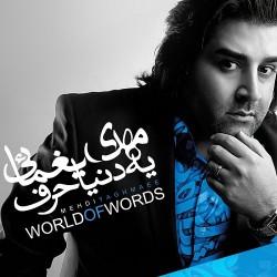 Mehdi Yaghmaei – Khialam Rahate Ba To