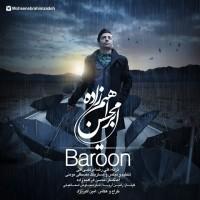 Mohsen Ebrahimzadeh - Baroon