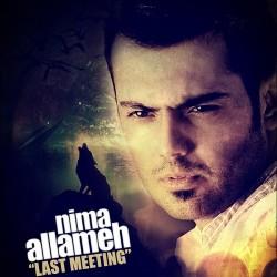 Nima Allameh - Akharin Didar