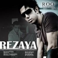 Rezaya - Roo Nerveh