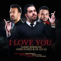 Saeed Kermani Ft Omid Fazeli & DJ Ali A2 - Man Asheghetam