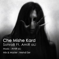 Sohrab Ft Amir Ali - Che Mishe Kard