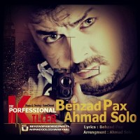 Behzad Pax & Ahmad Solo - Ghatele Herfei