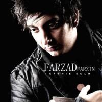 Farzad Farzin - Kashtie Solh