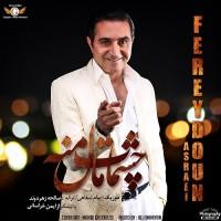 Fereydoun Asraei - Cheshmat Male Mane