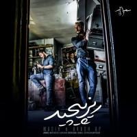 Masih & Arash AP - Riz Pichid