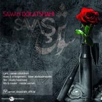 Saman Dolatshahi - Savash ( War )