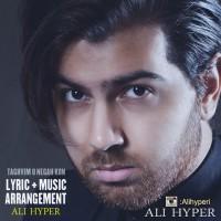 Ali Hyper - Taghvimo Negah Kon