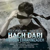Mohsen Ebrahimzadeh - Hagh Dari