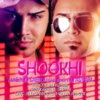 Ali Ashabi & Masoud Saeedi - Shookhi