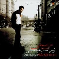 Ali Ashabi - To Rast Migi