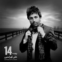Ali Lohrasbi - 14