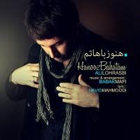 Ali Lohrasbi - Hanooz Bahatam