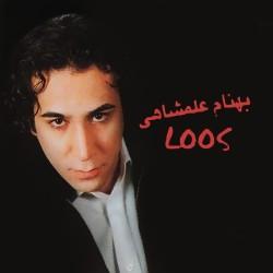 Behnam Alamshahi – Loos