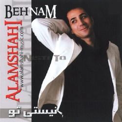 Behnam Alamshahi - Nisti To
