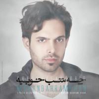 Mahan Bahram Khan - Che Shabe Khoobieh