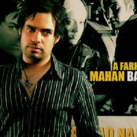 Mahan Bahram Khan - First Move