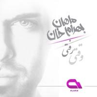 Mahan Bahram Khan - Vaghti Rafti ( Remix )
