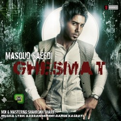 Masoud Saeedi – Ghesmat