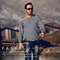 Yaser Mahmoudi - Akhare Donya