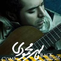 Yaser Mahmoudi - Bia Bargard