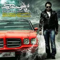 Yaser Mahmoudi - Har Jour Ke Bashi