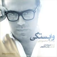 Yaser Mahmoudi - Vabastegi