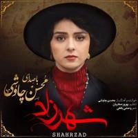 Mohsen Chavoshi - Hamkhaab ( Shahrzad )