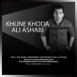 Ali Ashabi – Khone Khoda