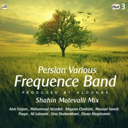 Frequence Band - Persian Various ( Part 3 )