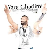Masoud Sadeghloo - Yare Ghadimi