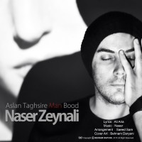 Naser Zeynali - Aslan Taghsire Man Bood
