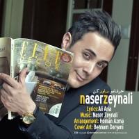 Naser Zeynali - Harfaamo Bavar Kon