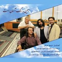 Amir Hossein Modarres Ft Farhad Harati - Zamin Be Range Aseman Ast