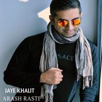 Arash Rasti - Jaye Khalit