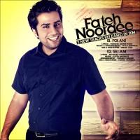 Fateh Nooraee - Salam