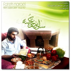 Fateh Nooraee - Sale No
