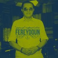 Fereydoun Asraei - Halet Chetore