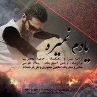Hamed Mahzarnia - Yadam Nemire