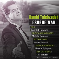 Hamid Talebzadeh - Eshghe Nab