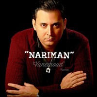 Nariman - Vanemoud ( Remix )